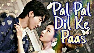 Heart touching love story | Bride Of The Water God | Hindi song Korean Mix ~ Pal Pal Dil Ke Paas