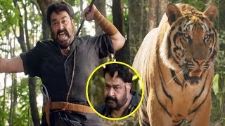 Mohan Lal Powerpacked Tiger Action Scene | Telugu Action Scenes | 70MM Movies
