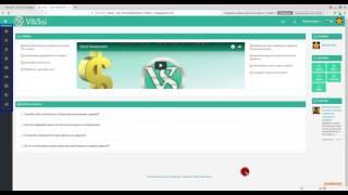 Урок №1  «Регистрация в сети и в модуле заданий»