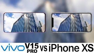 Zapętlaj Vivo V15 Pro Vs iPhone XS Camera Test | TechBuzz