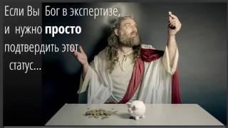 www.sipks.ru Дистанционная подготовка экспертов к аттестации в Минстрое