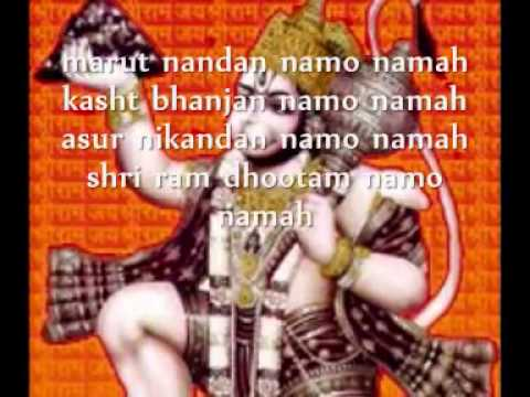 hanuman mantra for success