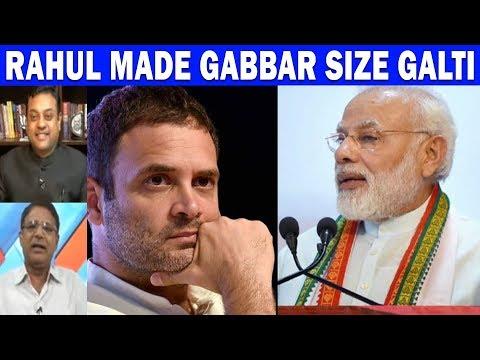 Rahul Made Gabbar Size Galti I The Newshour Debate (17th November)