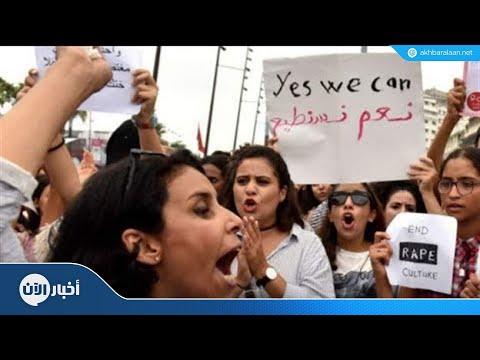 قانون حماية المرأة في المغرب يدخل حيز التنفيذ | اليوم  - 15:55-2018 / 9 / 13