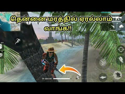Free fire tricks tamil video/how to go up tree in free fire/Tamil game play
