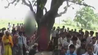 India arrests police officers over gang rape | Journal