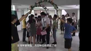 台中市南區和平國小第67屆602班畢業歌2012.6.19