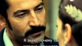 Карадай 136 серия (185). Русские субтитры