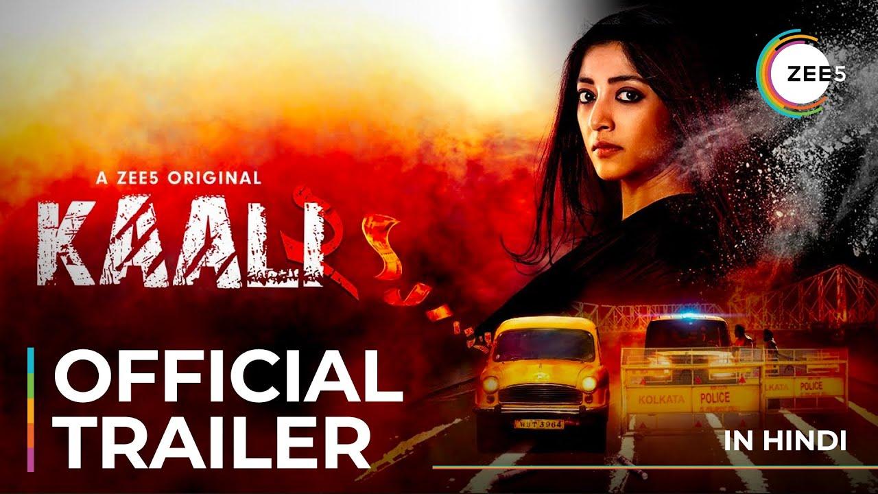 Download Kaali – Season 2 | Official Trailer (Hindi) | A ZEE5 Original | Streaming Now On ZEE5