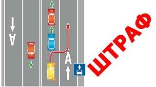 видео Езда по выделенной полосе для общественного транспорта