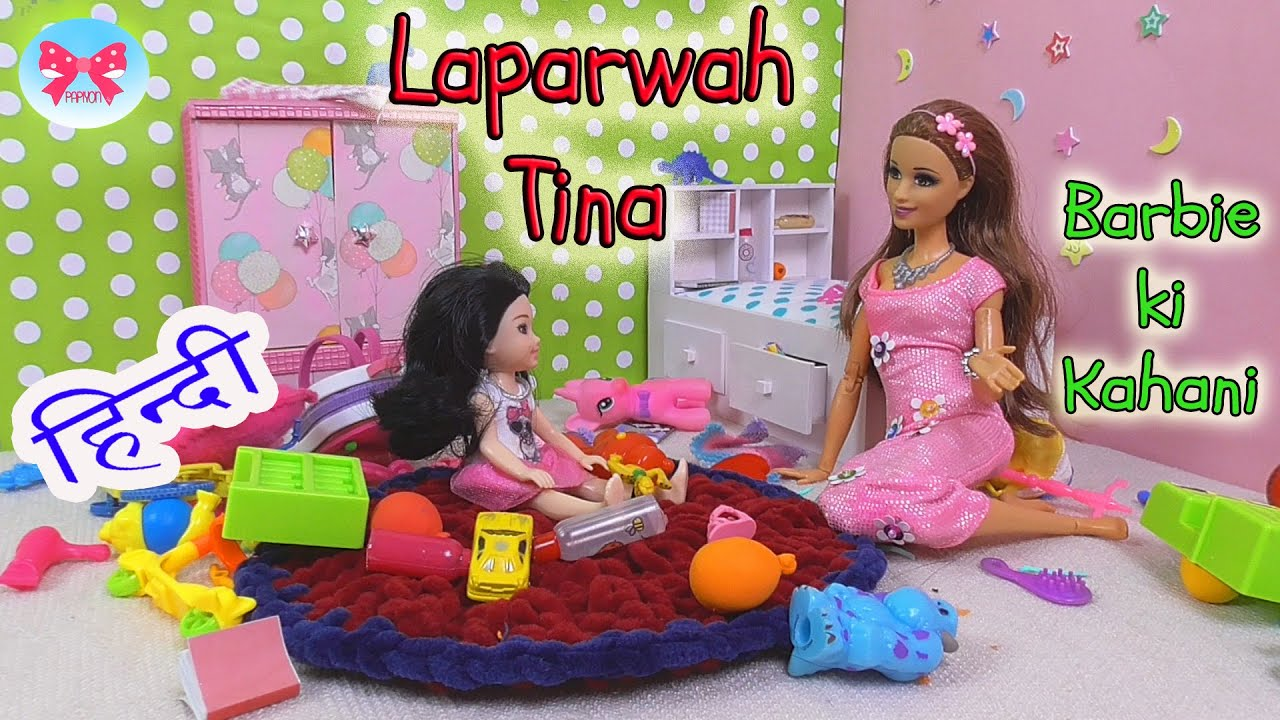 Download Laparwah Tina/Hindi kahaniya for kids/ moral stories/ barbie ki kahani hindi mein/ #moral story