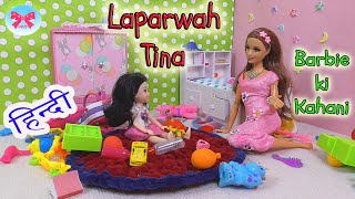 Laparwah Tina/Hindi kahaniya for kids/ moral stories/ barbie ki kahani hindi mein/ #moral story