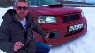 [Red Beard] Subaru Forester Который Не Стуканул!!