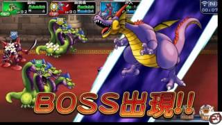 【毆帕】 勇者鬥惡龍 - 怪物狂歡派對 :  激鬥! 極龍王城