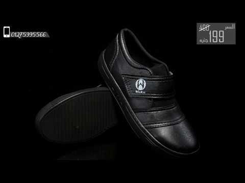 Wiikii Sneakers
