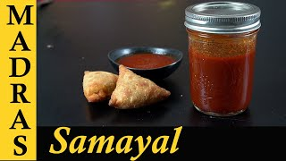 Red Chilli Sauce Recipe in Tamil | How to make Red Chilli Sauce at Home in Tamil