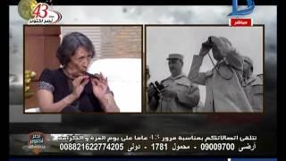 صباح دريم | كاميليا السادات تحكي تفاصيل استشهاد عمها عاطف السادات في الحرب