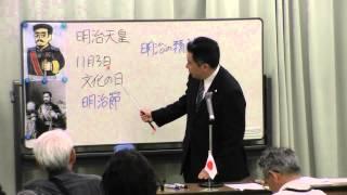 平成25(2013)年6月9日に大阪府茨木市で行った、第40回良くわかる歴史...
