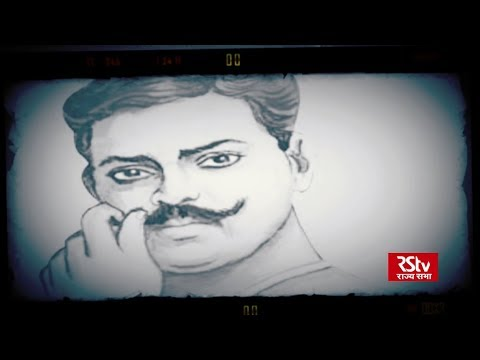 Chandrashekhar Azad - A Legend