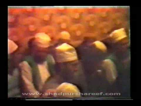 Zikr ul Allah, Allah Hu by Qibla Alam Mohammed Aslam (ra) and Mureeds