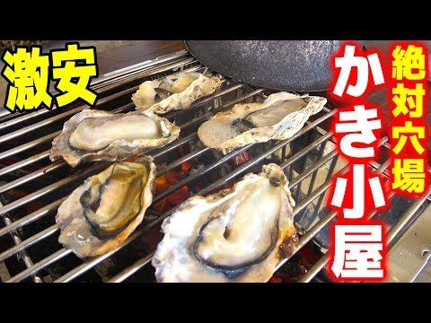 �沖縄�】プリプリ�牡蠣を食�����屋�行������沖縄観光/宜野座】
