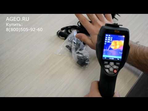 Тепловизор для обследования зданий RGK TL-160