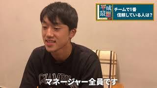 【平成最期のリーグ戦】1部リーグ9位 同志社大学 主将インタビュー
