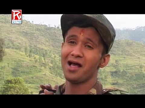 Na Hoye Udas Kumauni From Pardesi Tu Ni Ja By Lalit Mohan Joshi,Maya Upadaye