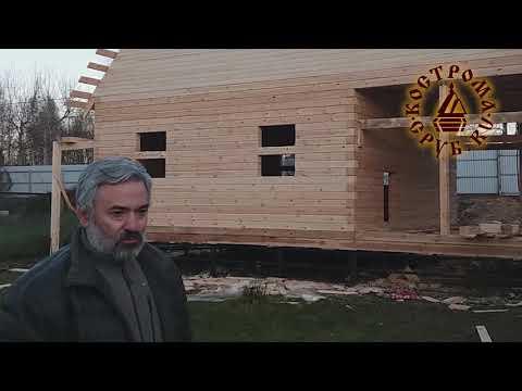 Дом из бруса. Отзыв о строительстве с Кострома-Сруб