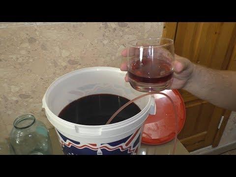 Как сделать домашнее вино из концентрированного красного виноградного сока