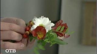 Уроки рукоделия: учимся делать украшение из рябины (28.08.15)