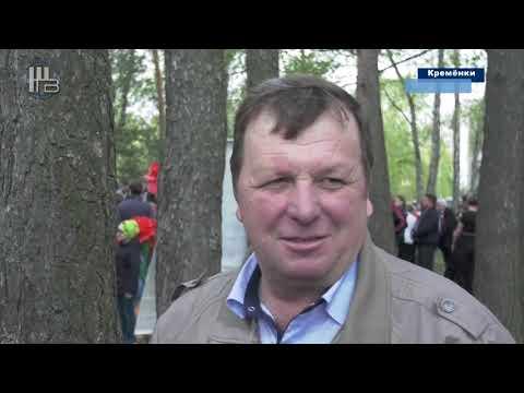 """Фестиваль """"Солдатская завалинка"""" - г.Кремёнки"""