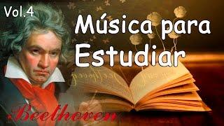 Música Clásica para Estudiar y Concentrarse - Música Clásica Piano Beethoven - Música Relajante