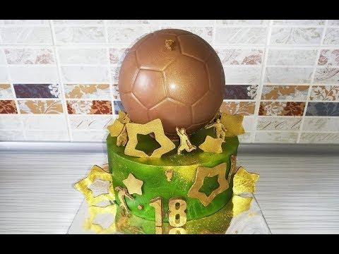 Кремовый торт для Футболиста