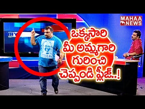 Mahaa News Sensation: Mahesh Kathi Leaves From Live Show Not Able To Answer Director Vivek Question