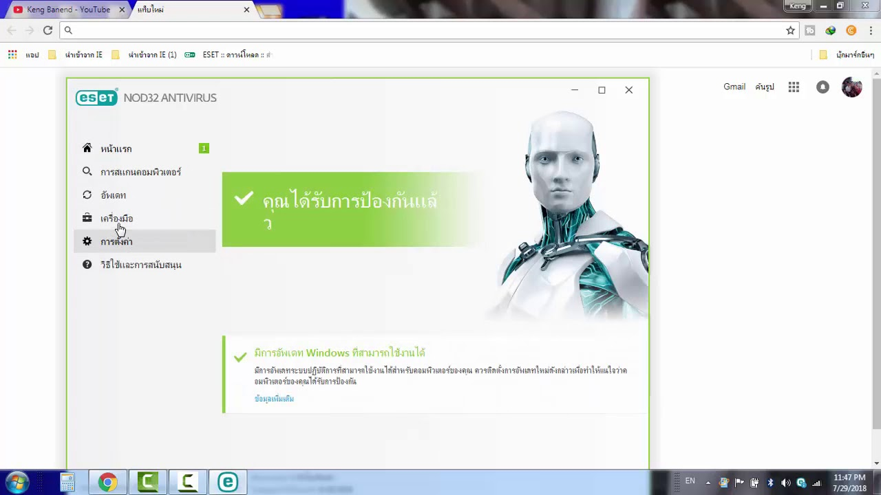 eset nod32 antivirus 11 key ถาวร
