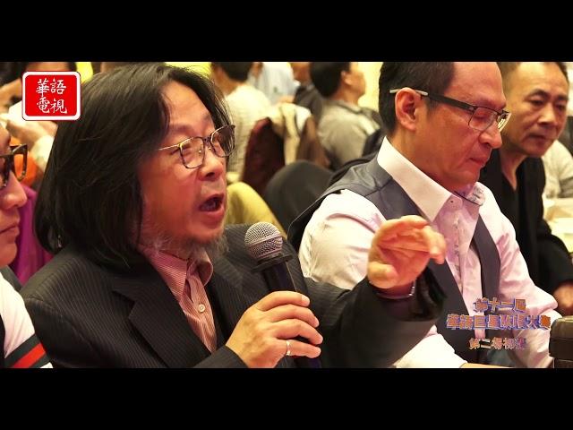 第十一屆華語巨星歌唱大賽第二場初賽 - Part 7