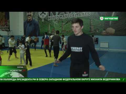 Ингушские спортсмены готовятся к Дорога в М -1.  Битва в Назрани
