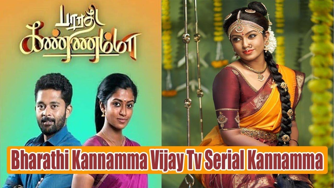 Bharathi Kannamma Vijay Tv Serial Kannamma | Bharathi Kannamma Serial Vijay  Tv Heroine