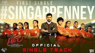 Bigil - Singapenne Single Track Official  | Thalapathy Vijay | AR Rahman | Atlee | Nayanthara