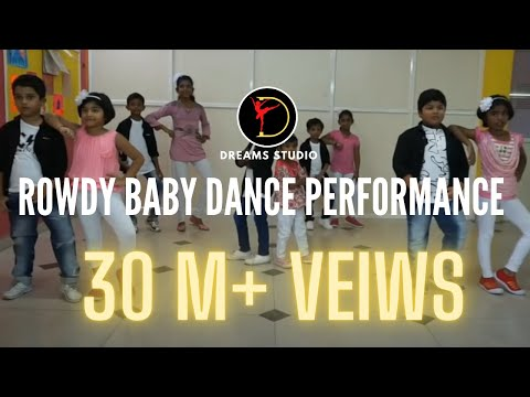 Rowdy baby song by dreams kids
