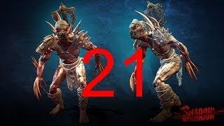 Shadow Warrior 2013 Прохождение игры. Часть 21. Глава 13-2