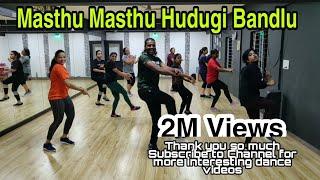 Masthu Masthu Hudugi   Upendra   Kannada Song   Bollywood fitness Choreography