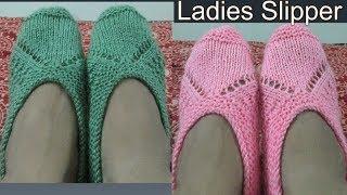 How to make ladies slippers.[Hindi]