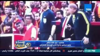 مساء الأنوار- عضو مجلس إدارة نادي الوحدة الاماراتي يشرح انجازات بيسيرو مع النادي
