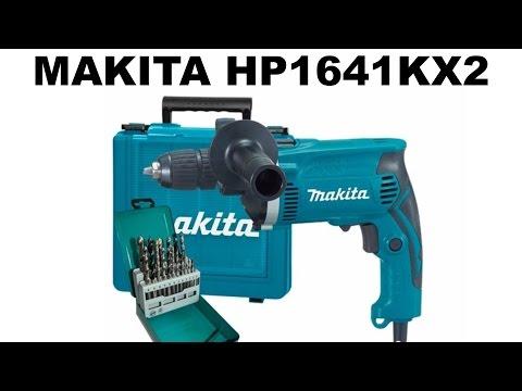 Ударная дрель Makita HP1641 Обзор (HP1641KX2, HP1641K, HP1640)