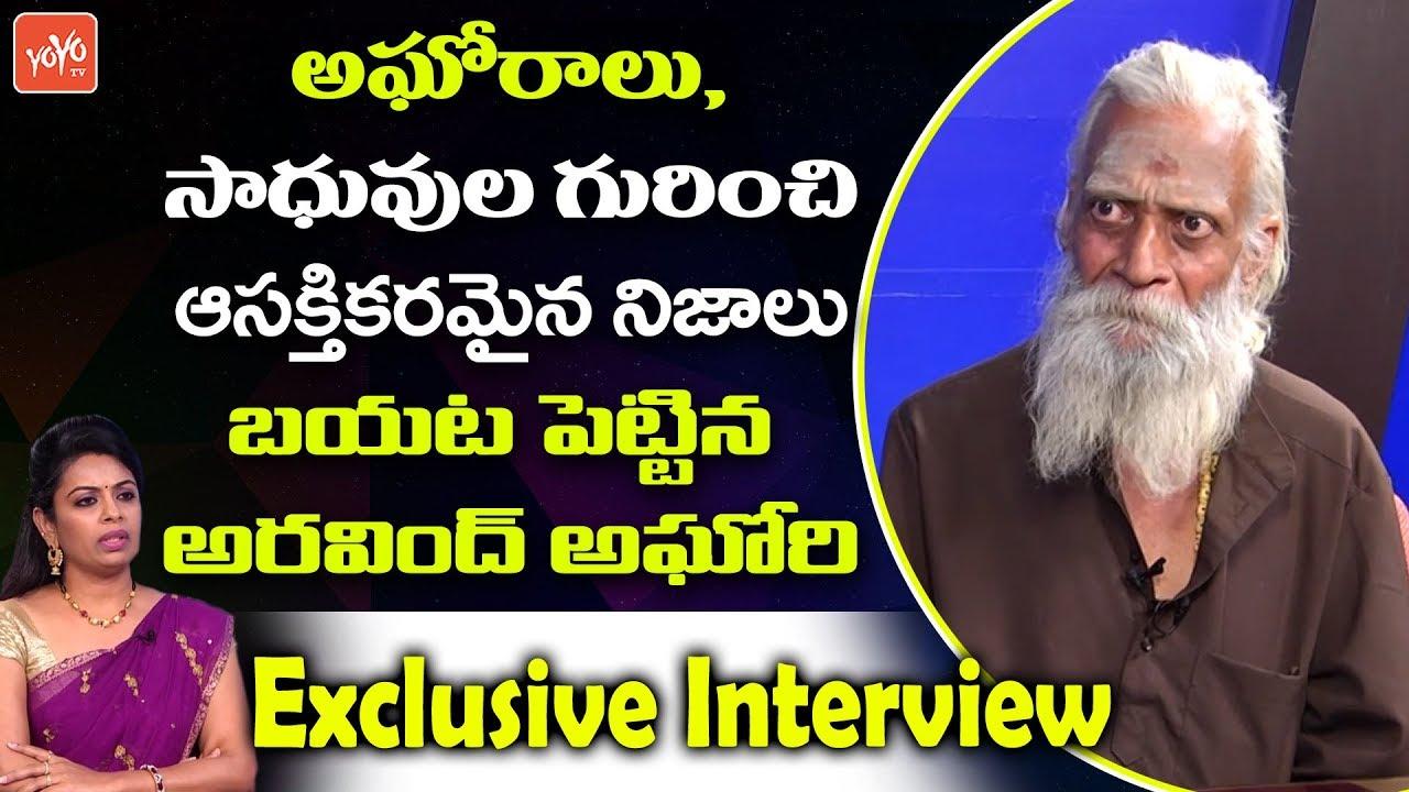 Aravind Aghora Revealed Shocking Facts of Aghoris Lifestyle   Aravind  Aghora Interview   YOYO TV