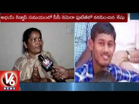 Abhay Murder Case || Police Traces Out Murder Mystery || Hyderabad || V6 News