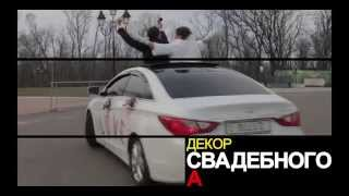 видео Аренда машин в Одессе