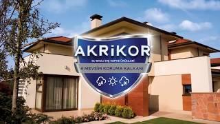 видео Фасадная краска Marshall AKRIKOR. Строймаркет — интернет-магазин строительных материалов. Саратов
